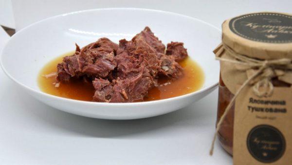 Тушенка говяжья высший сорт