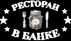 лого-4